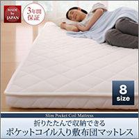 敷布団マットレス 薄型・軽量・高通気【EVA Air】エヴァ エアー