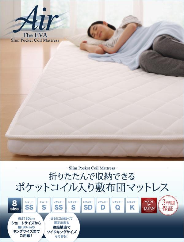 薄型・軽量・高通気【EVA Air】エヴァ エアー