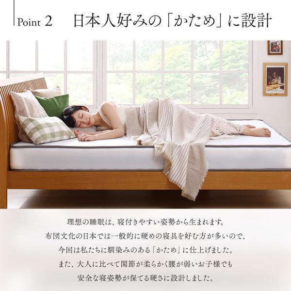 理想の睡眠は、寝付きやすい姿勢から生まれます