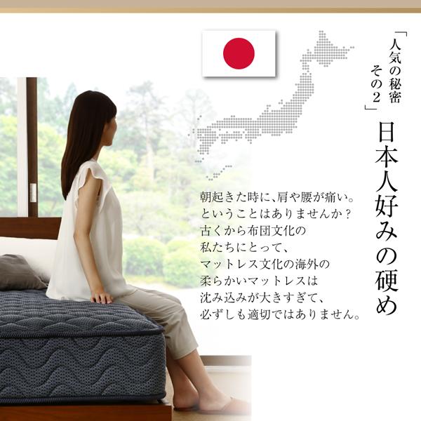 日本人好みの硬さ