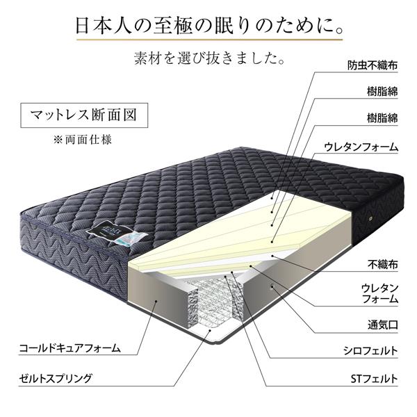 日本人の至極の眠りのために素材を選び抜きました