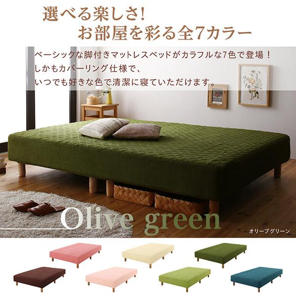お部屋に合わせて選べる豊富な7色ご用意