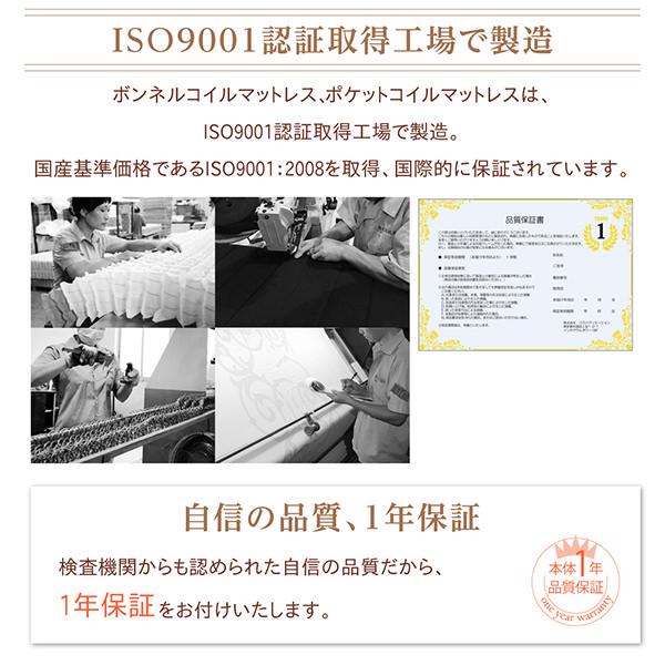 国産基準価格であるISO9001:2008を取得、国際的に保証