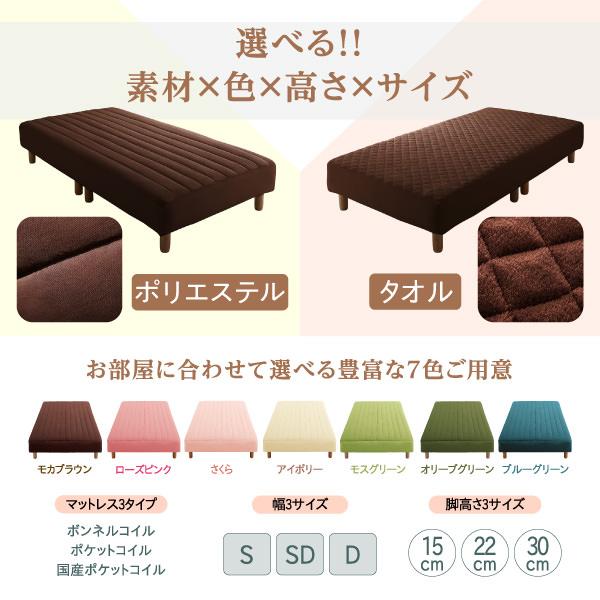 選べる!!素材×色×高さ×サイズ
