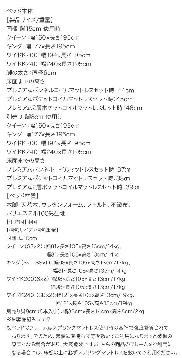 すのこ構造 連結式マットレスベッド【クラムス】プレミアムボンネルマットレス付 クイーン(SS×2)