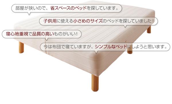 国産ポケットコイルマットレスベッド【Waza】ワザはこんな方におすすめ!