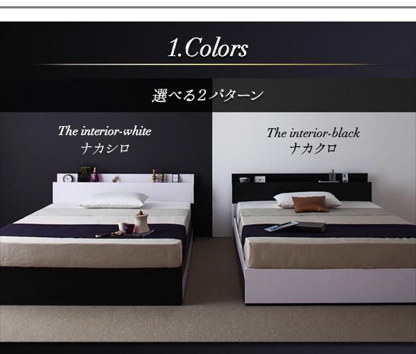 選べるカラー2パターン