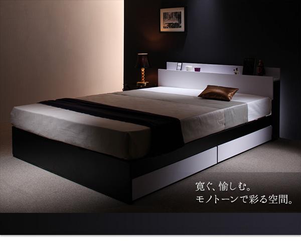 モノトーンデザイン 収納ベッド【praily】プレイリー:ナカシロ