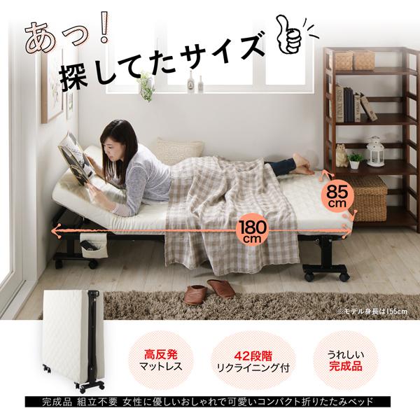ショート丈 折りたたみベッド【Mallow】マロウ