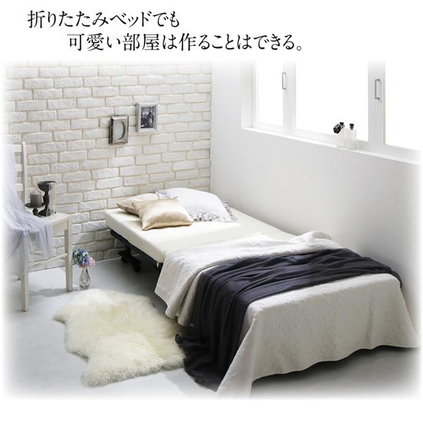 折りたたみベッドでも可愛いお部屋に