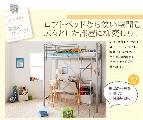 ロフトベッドなら狭い空間も広々とした部屋に様変わり!