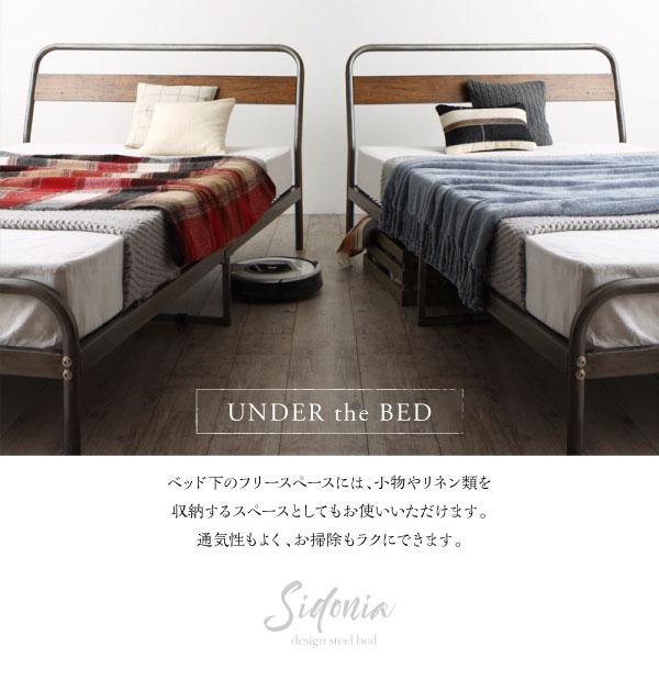 ベッド下のフリースペース