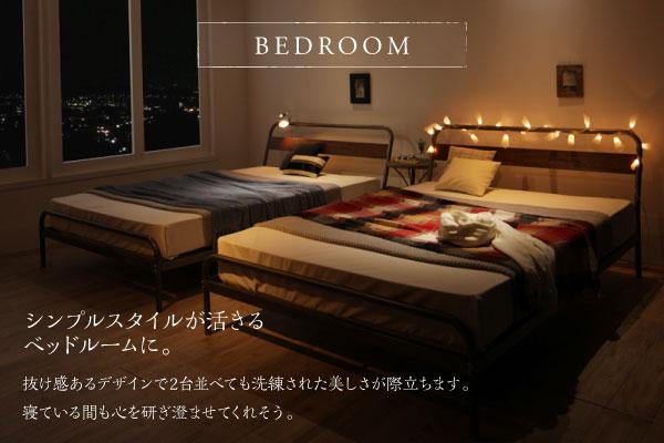 シンプルスタイルのベッドルーム