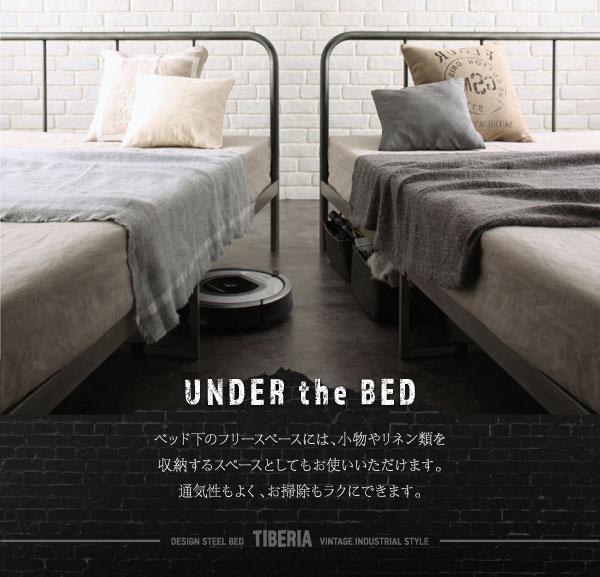 ベッド下にはフリースペース
