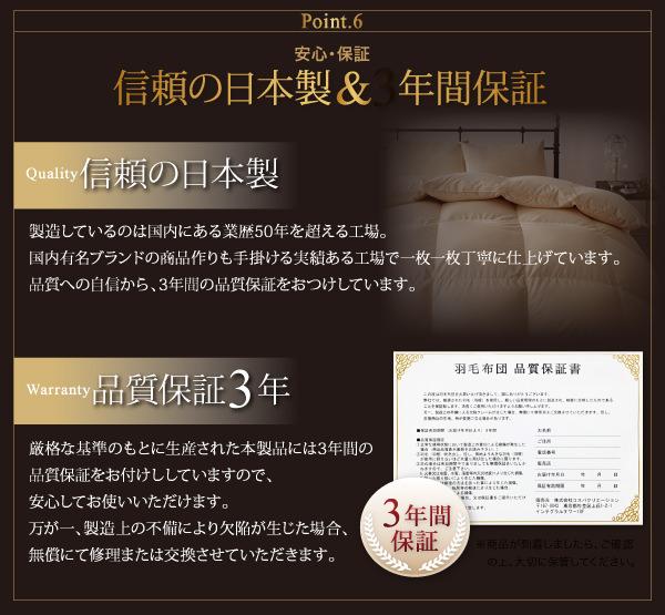 信頼の日本製&3年間保証