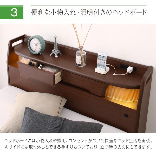 便利な小物入れ・照明付きの宮棚