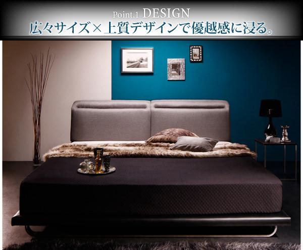 リクライニング機能付きローベッド【Neptuno】ネプトゥーノ
