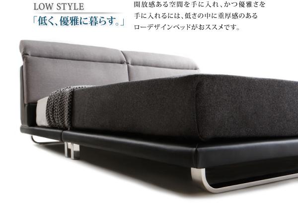 開放感あるフロアタイプのベッド