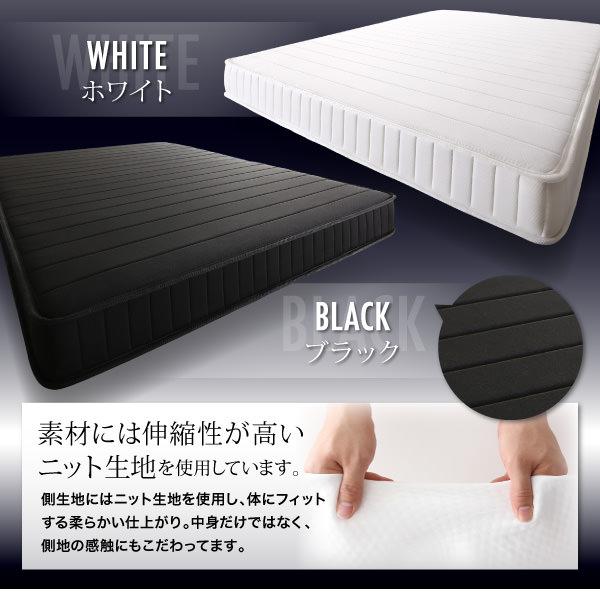 カラー:ホワイト、ブラック