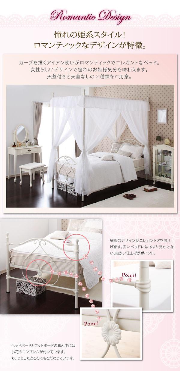 憧れの姫系スタイル!ロマンチックなデザインが特長。