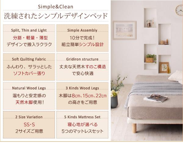 シンプルデザインベッド