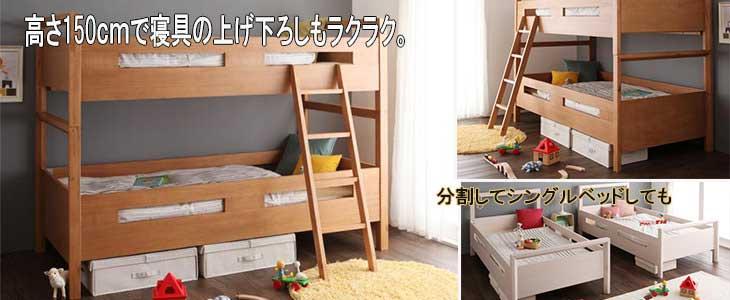 カントリーデザイン2段ベッド【Vigo+rous】ヴィゴラス