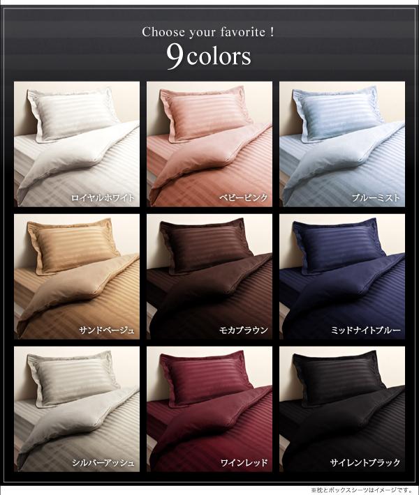 カラーバリエーション:9色