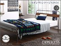 レトロ風 スチールすのこベッド【Diperess】ディペレス