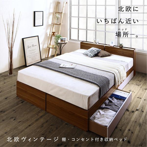 収納付きベッド【Equinox】イクイノックス