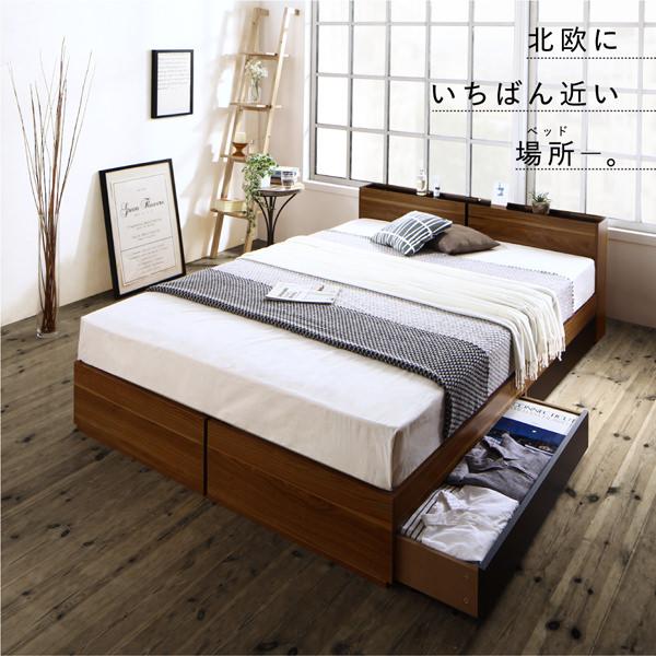 ヴィンテージ風収納付きベッド【Equinox】イクイノックス