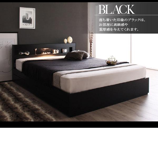 カラーバリエション:ブラック