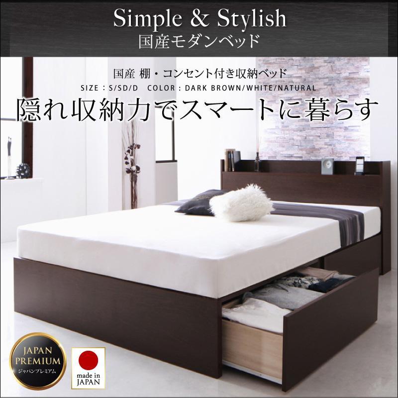 収納付きベッド【Fleder】フレーダー
