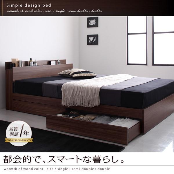 収納付きベッド【General】ジェネラル