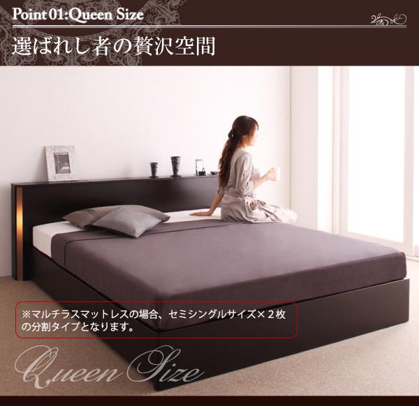大型収納付きベッド