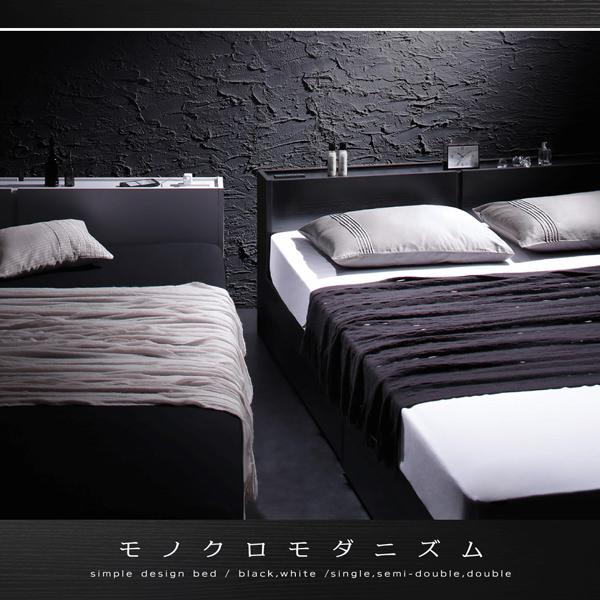収納付きベッド【Oslo】オスロ