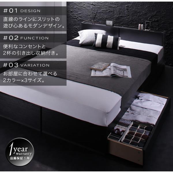 収納付きベッド【Oslo】オスロ特徴