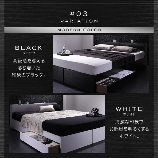 カラー: ブラック・ホワイト