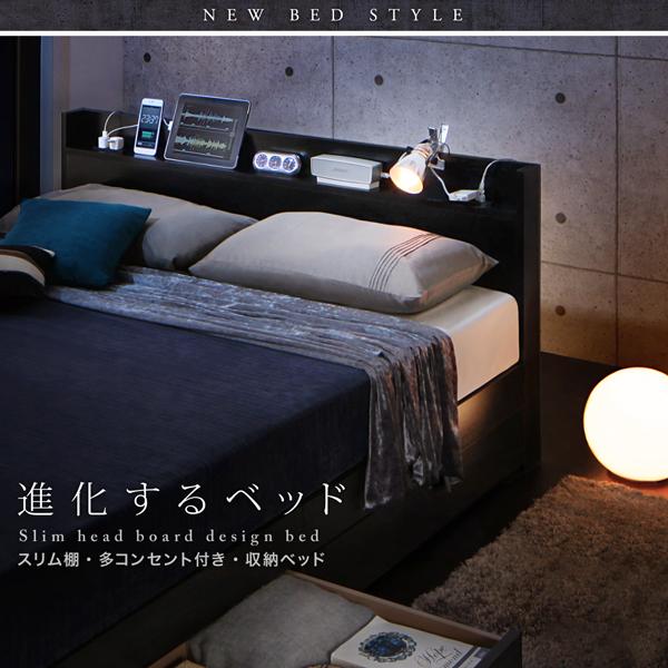 収納付きベッド【Splend】スプレンド