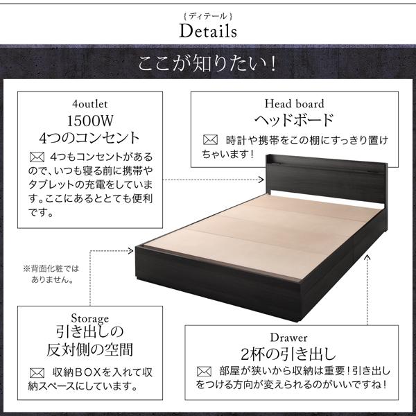 収納付きベッド【Splend】スプレンドのここが知りたい!