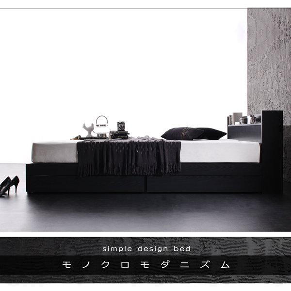 収納付きベッド【VEGA】ヴェガ