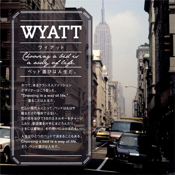 収納付きベッド【Wyatt】ワイアット