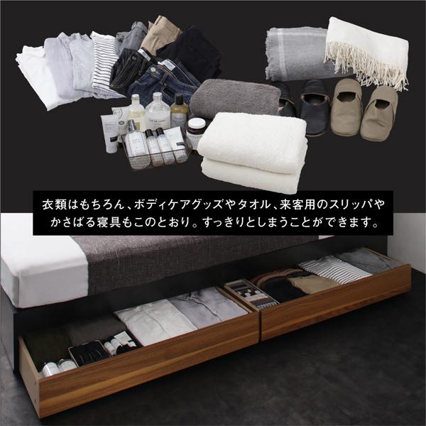かさばる寝具もスッキリ収納