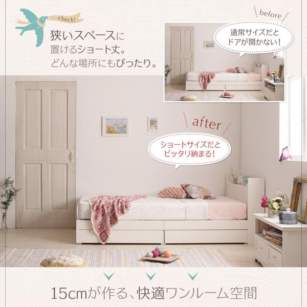 15cmが作る、快適ワンルーム空間