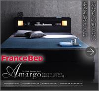 収納付きベッド【amargo】アマルゴ