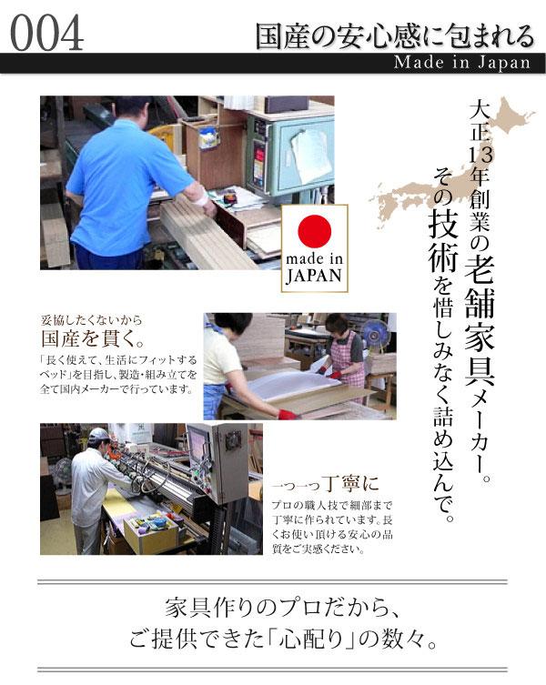 製造は、老舗の国産メーカー