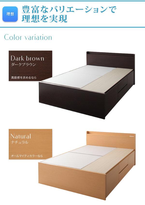 カラー:ダークブラウン、ナチュラル