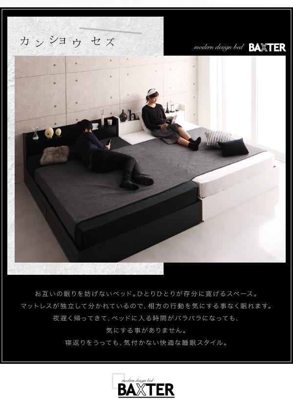 連結可能ベッド