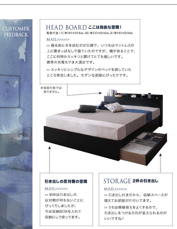 収納付きベッド【Bscudo】ビスクード特徴