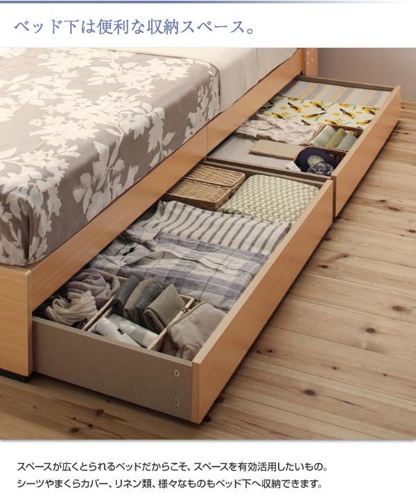 ベッドの下は収納引き出し付き