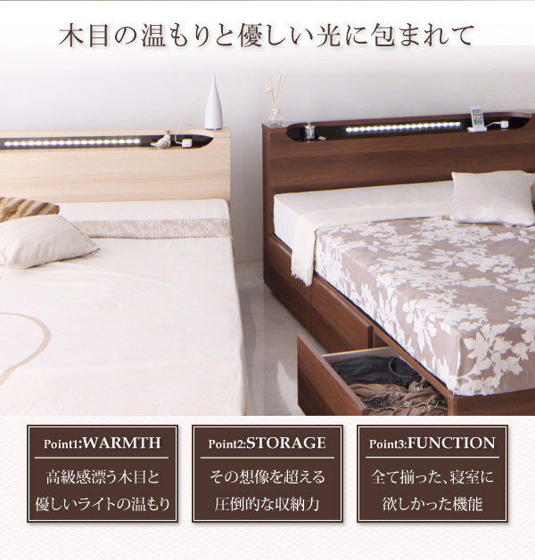 収納付きベッド【Chateau】シャトー特徴